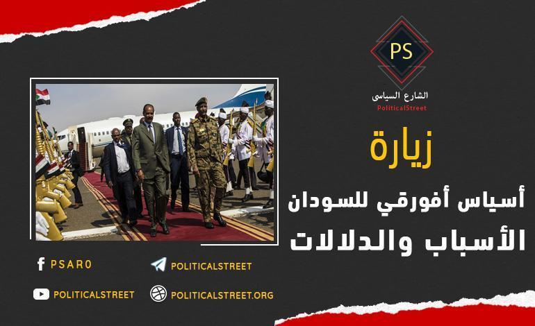 السودان - سد النهضة
