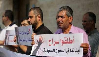 الأحكام السعودية على معتقلى حماس: الدوافع والتداعيات
