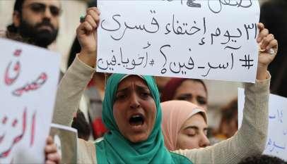 مصر في اليوم الدولي لضحايا الاختفاء القسري