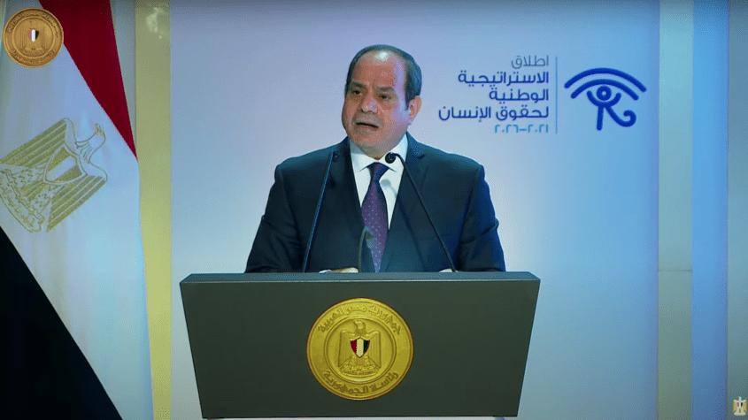 حقوق الإنسان في مصر.. عن كلمة السيسي والاستراتيجية الوطنية لحقوق الإنسان.. قراءة في المضامين وردود الأفعال
