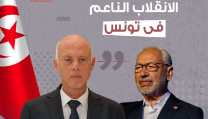 تونس.. قراءة في الجدل المثار على خلفية الانقلاب الناعم