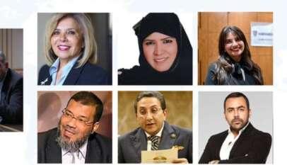 قراءة في خبر: مجموعة الحوار الدولي تعود من واشنطن بقيادة السادات